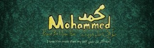 Thumbnail What Have They Said about Muhammad